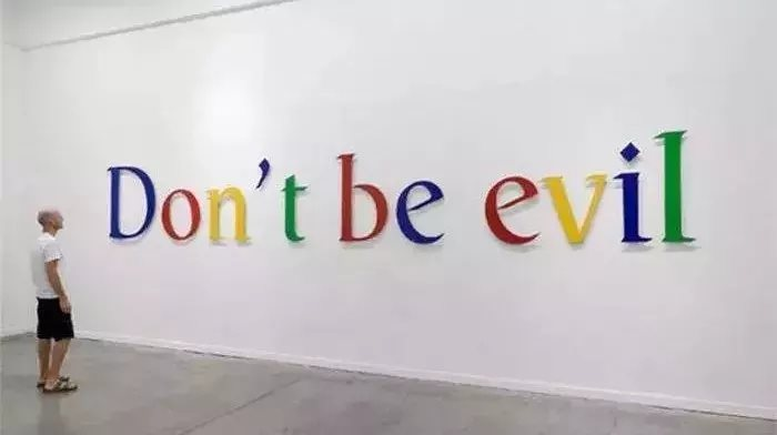 dont't be evil